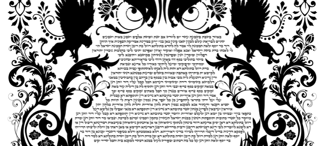 Tattoo Lovers Ketubah – Some Loves Are Forever, and so Are Tattoos