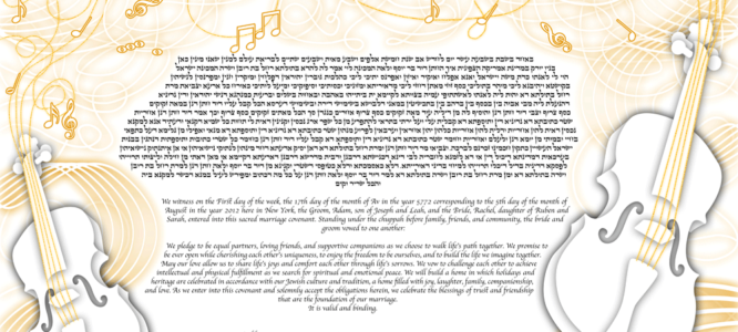 The Tunes of Love: Music Ketubah