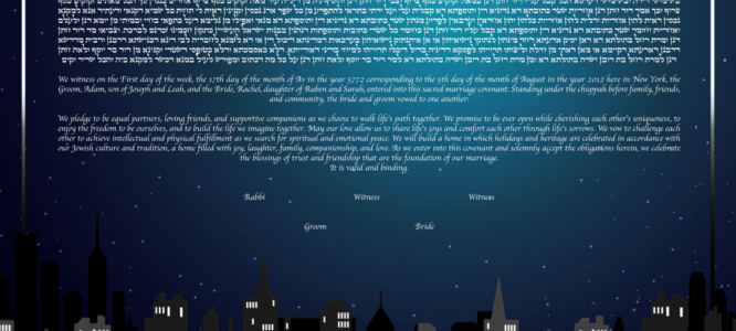Where Dreams Are Born: Night-Themed Ketubah