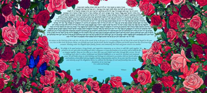 Flower Ketubah: Love in Bloom