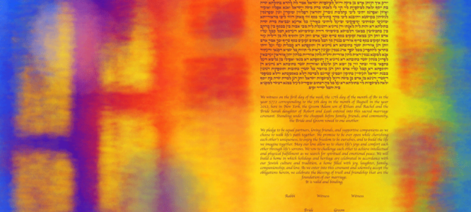 After Rain There's a Rainbow: Rainbow Ketubah