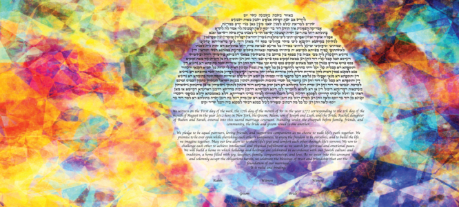 The Essence of Life: Sun Ketubah