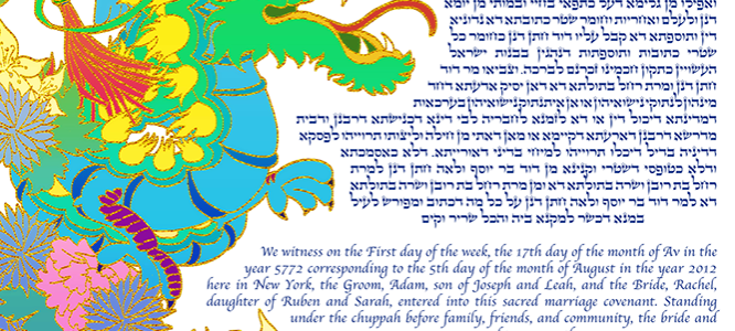 Heart of a Dragon: Dragon Ketubah Collection