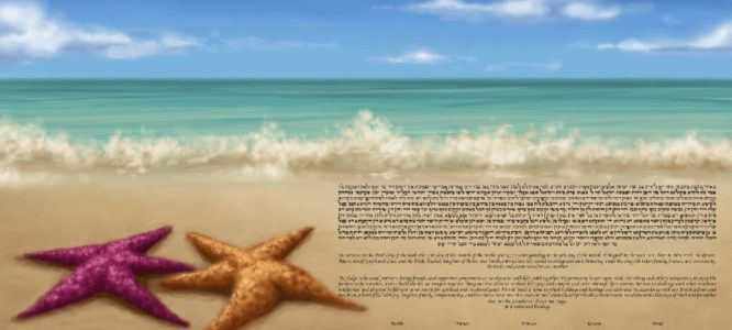 Endless Summer Love: Summer Ketubah