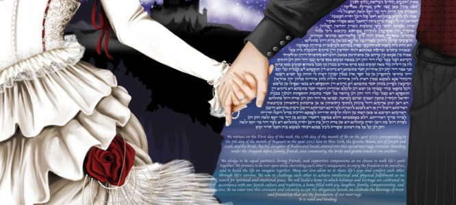 The Elegance of Darkness: Gothic Ketubah