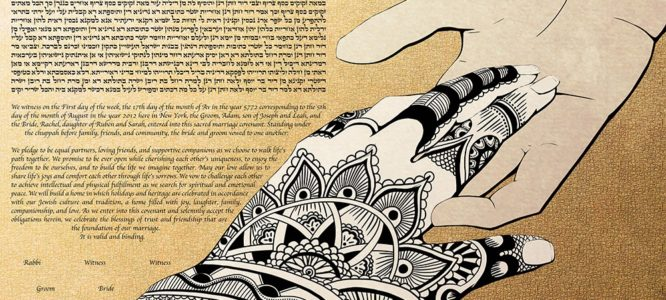 The Symbol of Celebration: Henna Ketubah