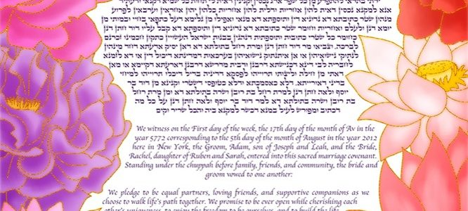 Beauty, Purity, and Rebirth: Lotus Ketubah