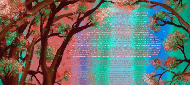 Colorful Awakening: Spring Ketubah