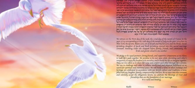 Light and Darkness in Harmony: Dusk Ketubah