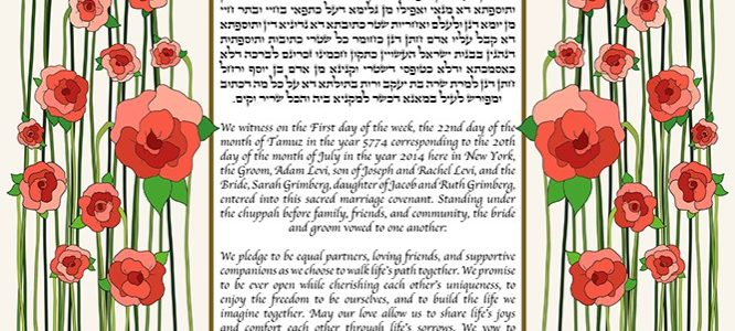Your Own Piece of Paradise: Garden Ketubah