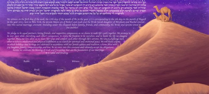 The Noble Desert Ship: Camel Ketubah
