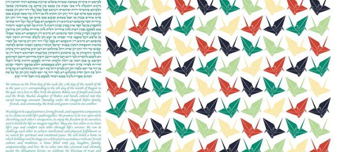 Longevity and Prosperity: Origami Ketubah