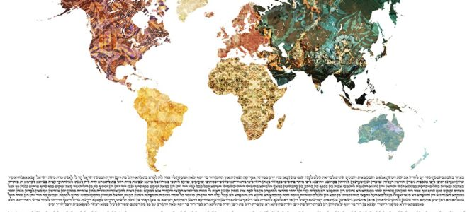 Our Guide to Understanding the World: Map Ketubah