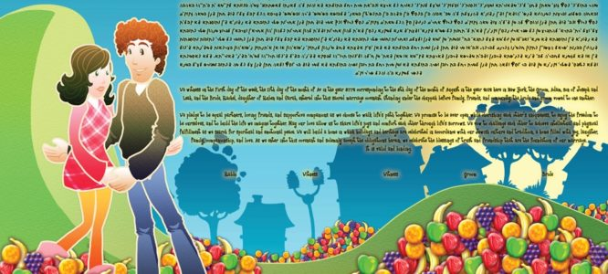 When You Just Can't Help Your Sweet Tooth: Candy Crush Ketubah