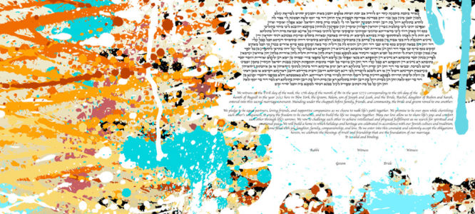 The World of Abstract Expressionism: Jackson Pollock Inspired Ketubah